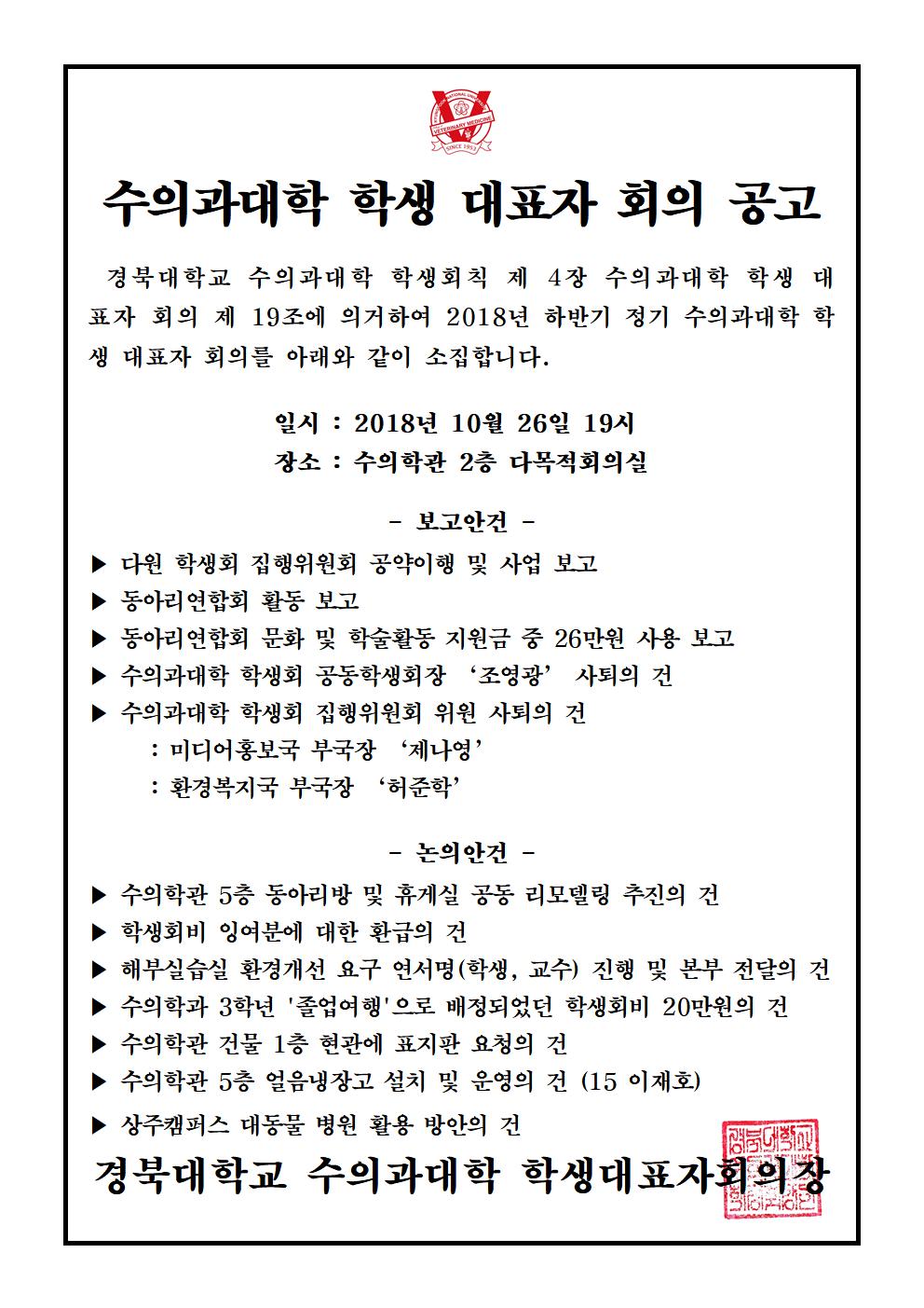 20182정기수학대회1.png